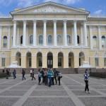 1 русский музей