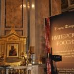 Выставка в Исаакиевском соборе DSC_0421