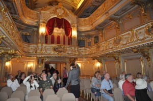Театр Юсуповский дворец фото Н. Головина