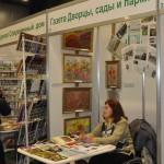 ЛЕНЭКСПО 2012 стенд газеты  с картинами М. Федороенко