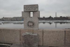 Крест Памятник жертвам политических репрессий_