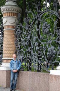 Михайловский сад Решетка фото Людмилы Калясиной