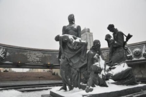 Скульптурная группа Блокада
