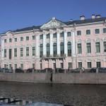 Строгановский дворец_ _
