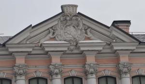 герб  Стргановых
