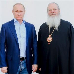 ВВ Путин и Панкратий