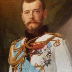 Николай II последний император России