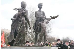 Памятник детям блокады