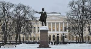 ПЛОЩАДЬ ИСКУССТВ Русский музей