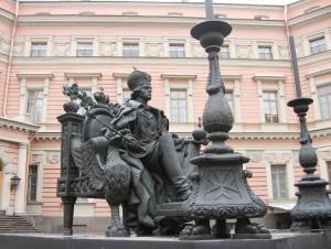 Павел памятник В.Г.