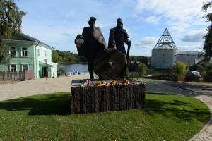 Памятник Рюрику  Открытие