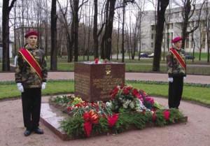 Памятник 60-летие Победы