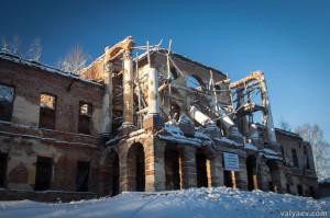 Ропша дворец