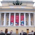 Театр Александрийский030