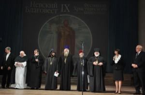 Фестиваль Невский Благовест 2 Фото Калясиной Л.М.