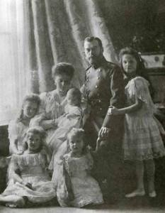 Царская семья _ - Царское Село