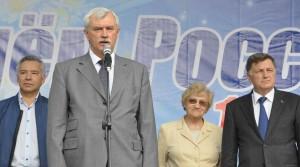 70 лет Управлению садово-паркового хозяйства Спб Полтавченко 068