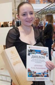 DSC_0129 Елена Флерова участник фотоконкурса Дворец конгрессов. Объектив