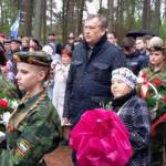 Открытие Дрозденко