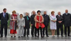 ПОЧЕТНЫЕ петербуржцы Пулковский парк 105