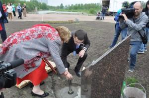 ПОЧЕТНЫЕ петербуржцы Пулковский парк 171 капсула