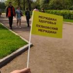 Парк Победы 2015 май наркотики 018_