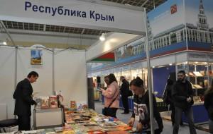 книжный салон день 1 003