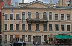 Дом журналистов Невский проспект
