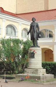 Памятник_Пушкину_на_Мойке