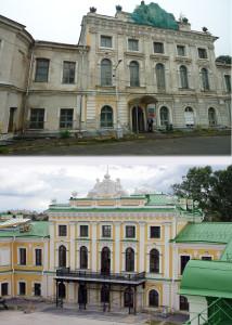 Дворец в Твери_