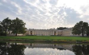 Александровский дворец осень 2015