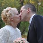 Свадьба в парке 1