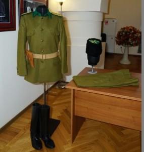 Форма турецкого офицера
