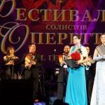 БОпера 7 Фото Владимира Желтова