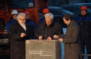 Закладка нового здание Малого драматического театра Фото Владимира Желтова 2015 декабрь