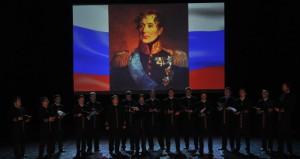 Концерт памяти Милорадовича в Эрмитажном театре Фото Людмилы Калясиной