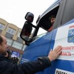 Крым 7