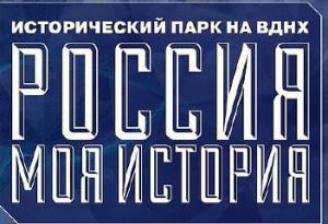 Россия 4_
