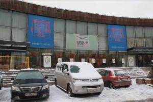 Курехин центр