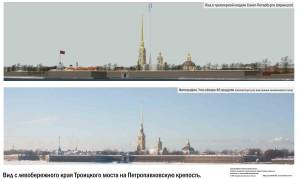 _ На Петропавловскую крепость