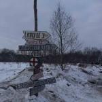 Январский гром Фото Сергея Деревянко DSC05700