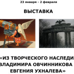 афиша _