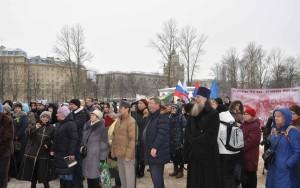 27 января 2016 Фото Калясиной Людмилы DSC_1747