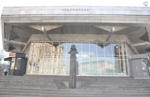 Памятник В.П. Чкалову ст