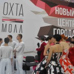 ОХТА МОЛЛ DSC_0070