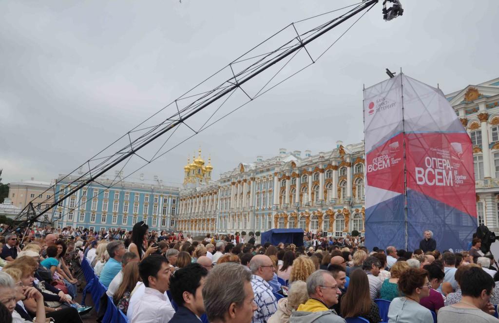 Фестиваль в петропавловской крепости 2017