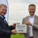 mega-park-leto-2016-otkrytie-foto-kalyasinoj-lyudmily-dsc_0099-1