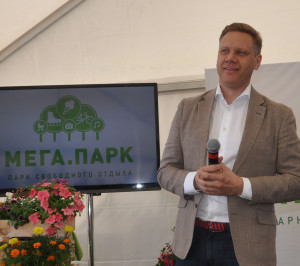 mega-park-leto-2016-otkrytie-foto-kalyasinoj-lyudmily-dsc_0099-2