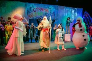 molodezhnyj-teatr-elka-1