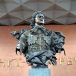Петр скульптор Чаркин 57fb6ce57ba33
